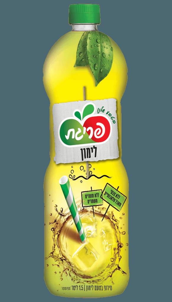 סירופ בטעם לימון של פריגת