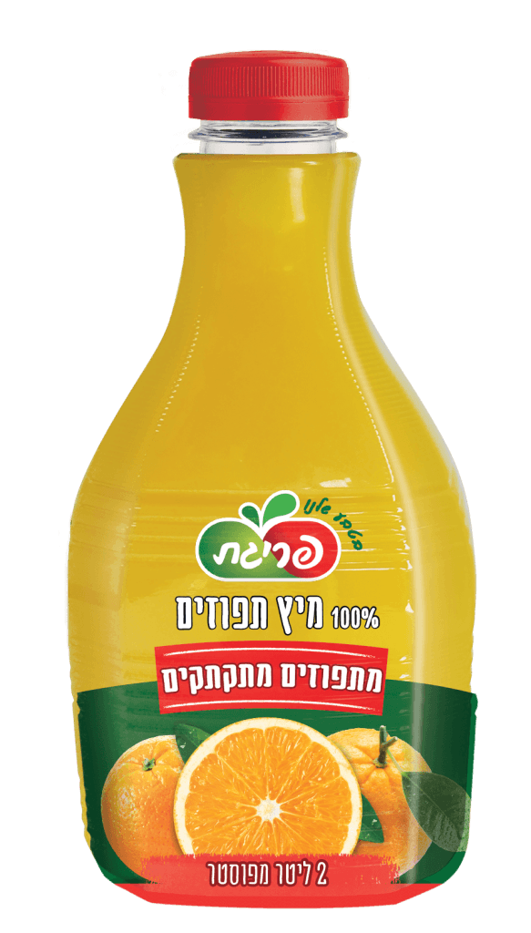 מיץ תפוזים טבעי מתפוזים מתקתקים של פריגת