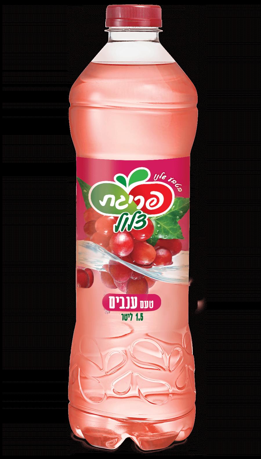 מיץ ענבים צלול של פריגת