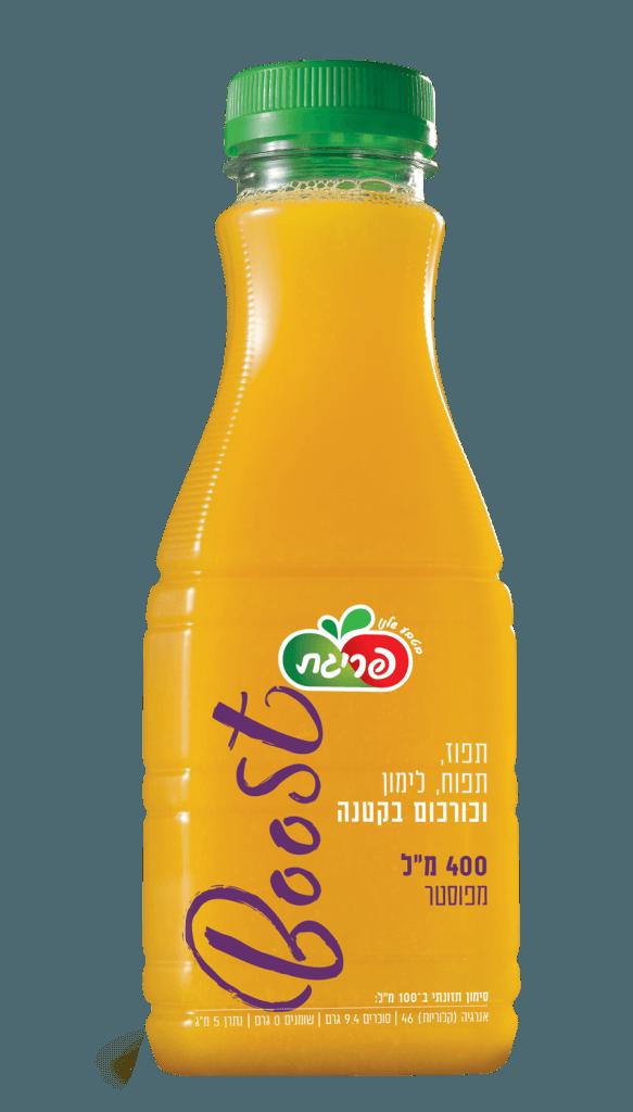 משקה בטעם תפוז, תפוח לימון וכורכום